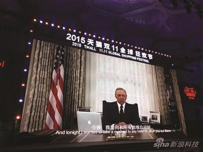 晚会上亮相的神秘嘉宾《纸牌屋》中扮演总统的凯文·史派西。